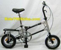Updated Gekko folding bike with 12 inch wheels