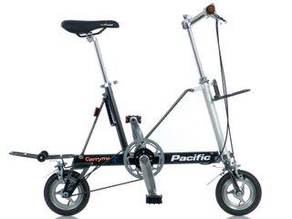 CarryMe dual speed folding bike