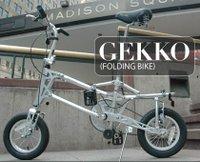 Gekko folding bike review